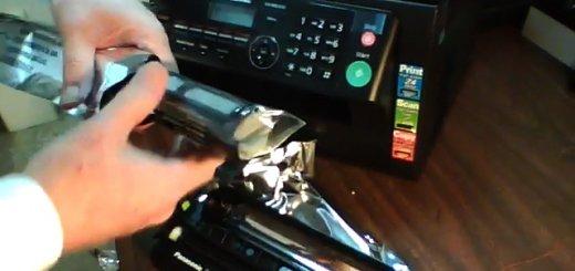 Panasonic KX-MB2030 Toner Cartridge Unwrapping